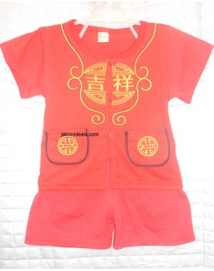 China Embroidered Red 2Pcs Suit