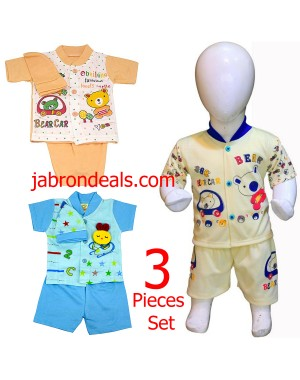 New Born 3 Pieces Gift Pack